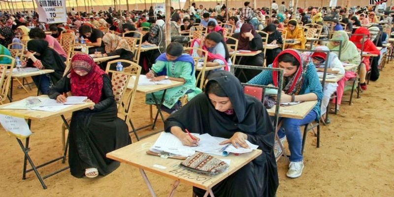 Nums Entry Test Updated Information 2021 (Syllabus & Preparation Guide)