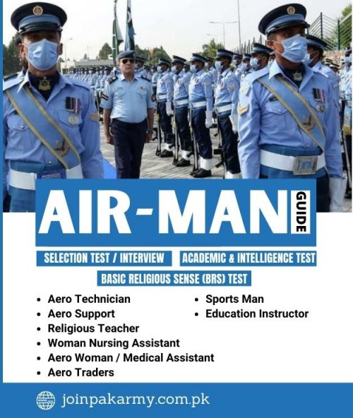 PAF Air Man Guide Book