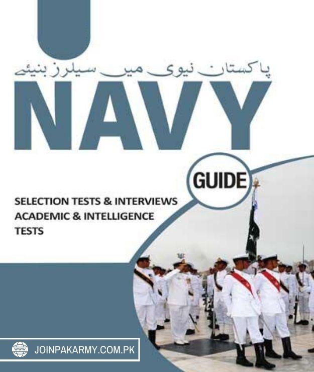 Pak Navy Test Preparation Book