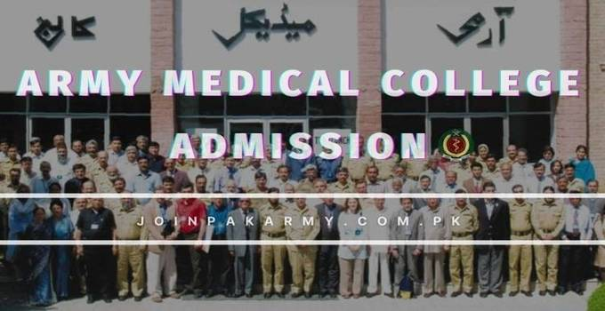 Army Medical College Rawalpindi Admission 2021 (Step By Step Guide)